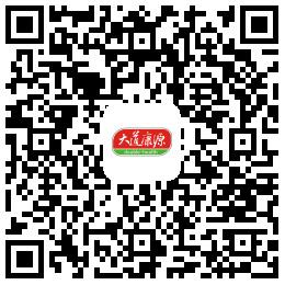 郑州腾讯分分彩技巧-微信小程序开发、微信公众平台开发、微信三级分销商城、网站建设、微信公众号开发 4